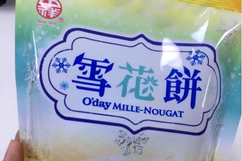 原PO在臉書社團「我愛全聯-好物老實説」分享買到韓國超夯餅乾,引發熱議。(圖/翻攝自我愛全聯-好物老實説)