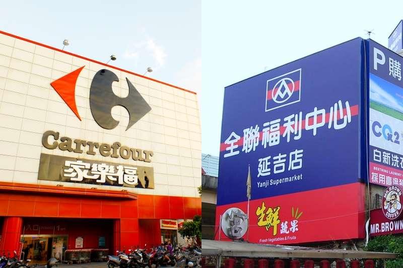 家樂福近日傳聞考慮退出台灣,有網友好奇是不是因為被全聯比下去,對此家樂福昨(24)日親自回覆了。(圖/取自維基百科、PaiCheng Tao@flickr)