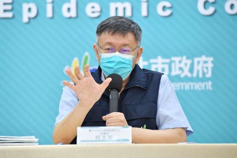 台北市長柯文哲說,前一陣子1天幾百例,其實公布足跡沒意義,現在降到20例以下,要公開是可以,發病前3天在公共場合的足跡可以公布。(台北市政府提供)