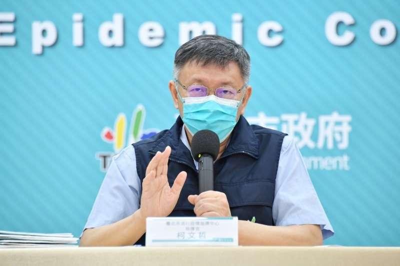 柯文哲表示,在大型接種站設立議題上,自己受到斷章取義的抹黑攻擊。(台北市政府提供)