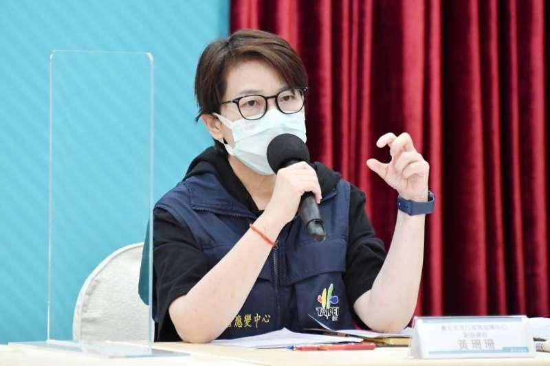 針對好心肝疫苗事件,台北市副市長黃珊珊1日下午召開記者會說明。(資料照,台北市政府提供)