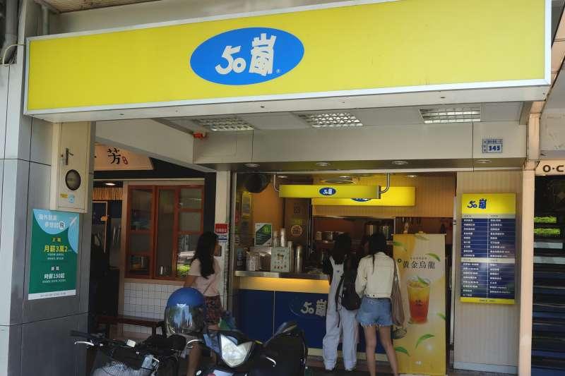 台灣人愛喝飲料人人皆知!網紅蔡阿嘎的飲料店排行企劃一出,馬上引來廣大的迴響。(圖/取自維基百科)