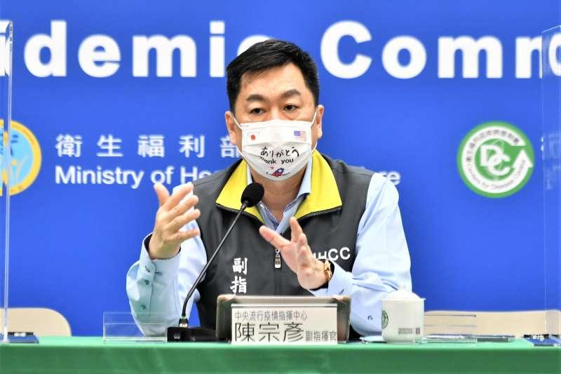 中央流行疫情指揮中心25日舉行全國防疫會議會後記者會,副指揮官陳宗彥出席。(指揮中心提供)