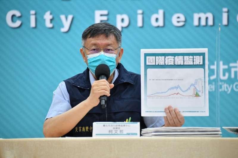 台北市長柯文哲30日主持疫情記者會,談及北市家戶感染狀況。(資料照,北市府提供)