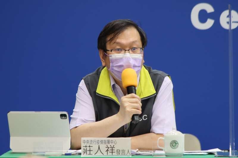 指揮中心發言人莊人祥說,8月開放接種莫德納疫苗前,會再有一批莫德納疫苗到貨。(中央流行疫情指揮中心提供)