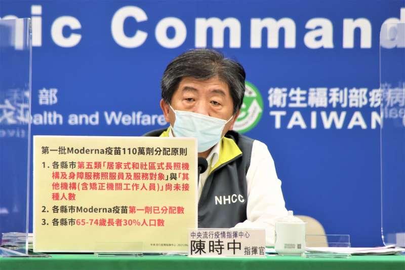 中央流行疫情指揮中心指揮官陳時中宣布,國內30日新增56例新冠肺炎確診病例。(資料照,中央流行疫情指揮中心提供)