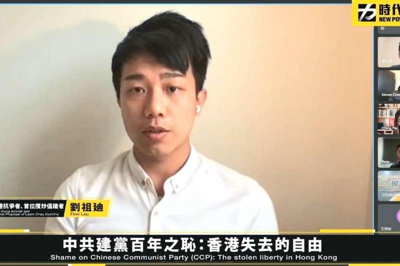 香港抗爭者,首位攬炒倡議者劉祖迪稱,他不認為香港末日已經到來,香港人的「Be water」精神終究能對抗萬惡的《國安法》。(取自時代力量臉書)