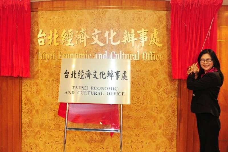 20210630-2011年7月20日,香港「中華旅行社」更名為「台北經濟文化辦事處」,圖為時任陸委會主委賴幸媛。(取自陸委會臉書)