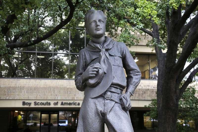 位於德州厄汶(Irving)的美國男童軍總會(BSA)總部(AP)