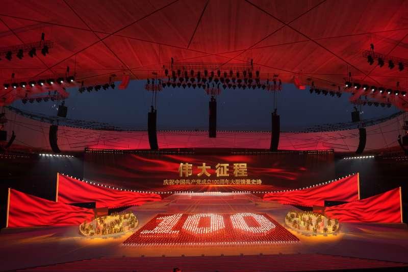 挺過中美貿易戰與新冠疫情的中國共產黨,在北京盛大慶祝百年黨慶。(美聯社)