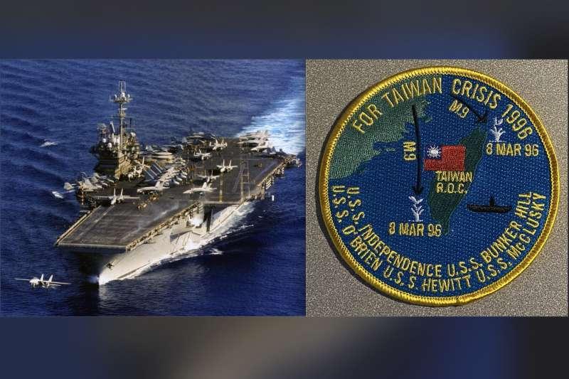 1996年在西太平洋巡弋,平息解放軍飛彈武嚇危機的美軍獨立號航空母艦。(翻攝美軍太平洋艦隊臉書)