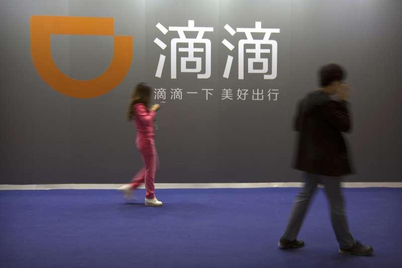 滴滴出行赴美IPO後遭中國網絡安全審查,高管否認將數據洩露給美國(AP)