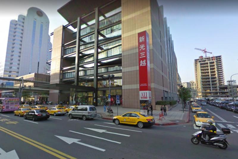 振興五倍券即將啟用,新光三越、台北101等百貨業者紛紛祭出加碼優惠。(圖/取自google map)