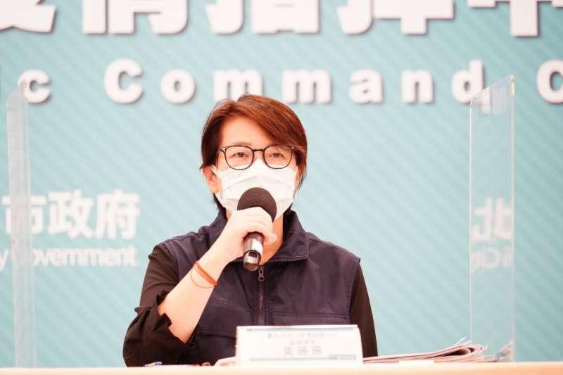 台北市副市長黃珊珊(見圖)表示,與日前確診三立員工同層樓的其他員工PCR皆採陰,但接觸者仍要匡列。(資料照,北市府提供)