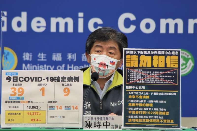 20210707-中央流行疫情指揮中心指揮官陳時中。(中央流行疫情指揮中心提供)
