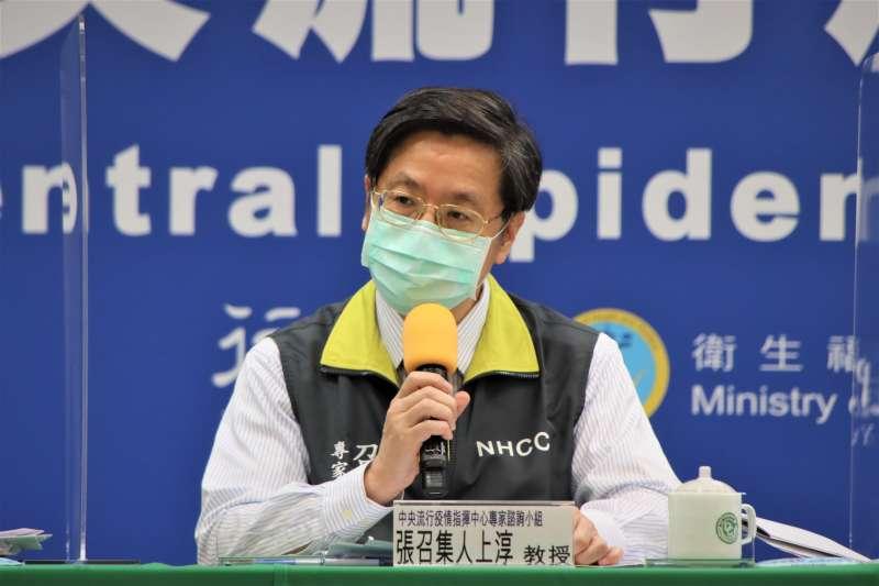 20210707-中央流行疫情指揮中心專家諮詢小組召集人張上淳。(中央流行疫情指揮中心提供)