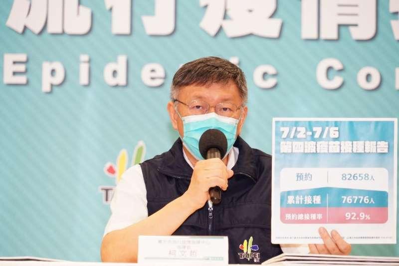 藥師林士峰認為,台北市長柯文哲(見圖)是民進黨未來最大的威脅。(資料照,北市府提供)