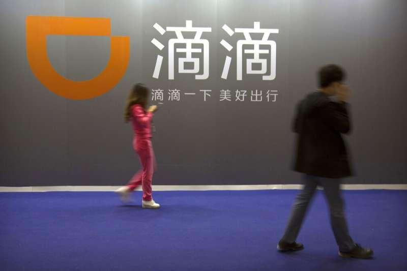 中共百年黨慶後的隔一天,7月2日,中國監管單位以違反網路安全為由,對滴滴進行審查,再隔兩天,滴滴旗下的25款App在中國全面下架,中國市場占滴滴營運的8成,等於是要滴滴無法營運。(美聯社)