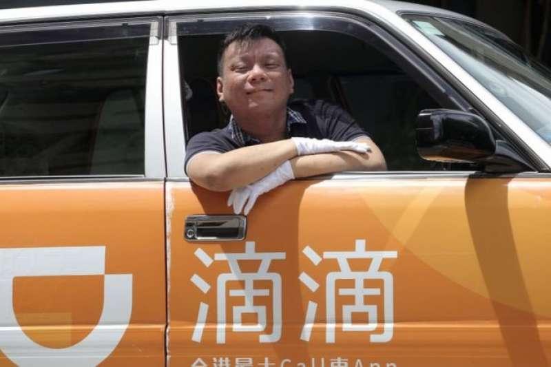 「滴滴出行」上市不到48個小時就被審查,令輿論嘩然。(BBC News 中文)