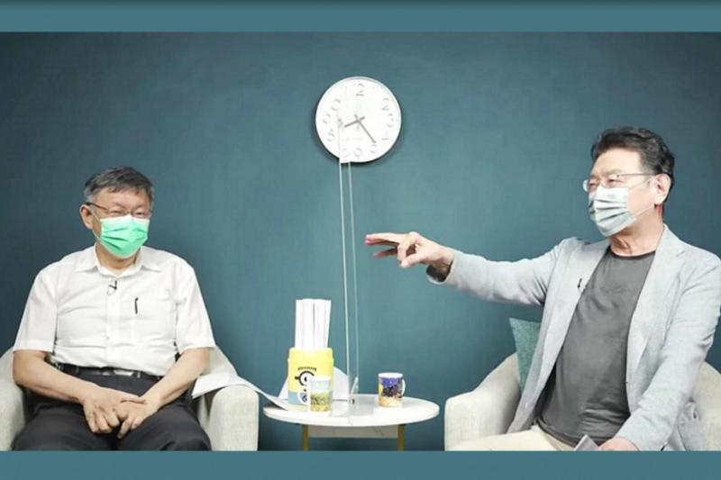 台北市長柯文哲接受趙少康專訪,說如果民進黨太過份,他就要公布總統府施打疫苗名單。(youtube截圖)