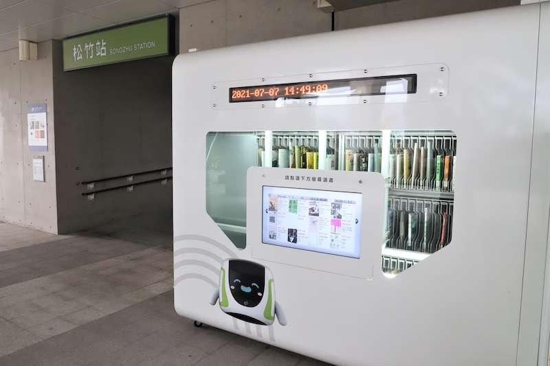 台中市首座「捷運自助借還書站」位於捷運松竹站2號出口。(圖/臺中市政府提供)