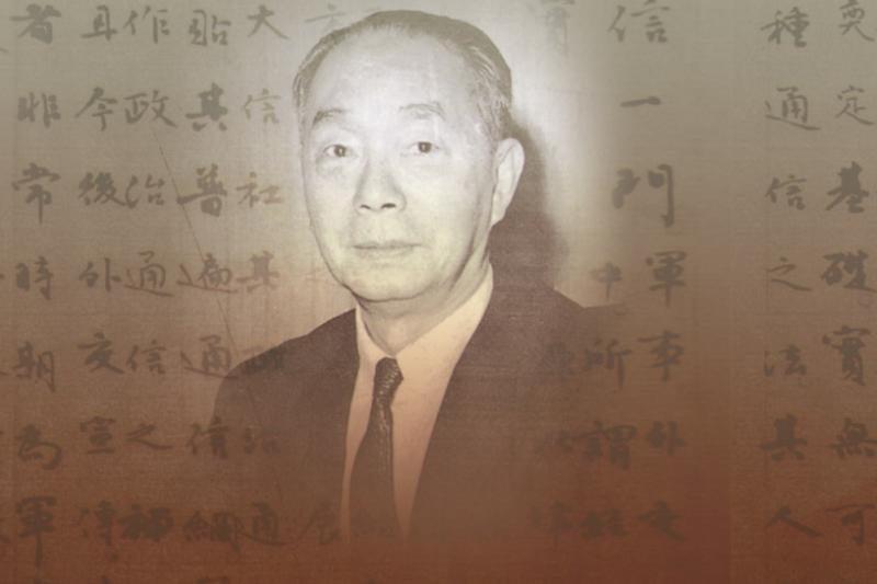 中央通訊社創社社長蕭同茲。(來源:蕭同茲先生文化基金會)