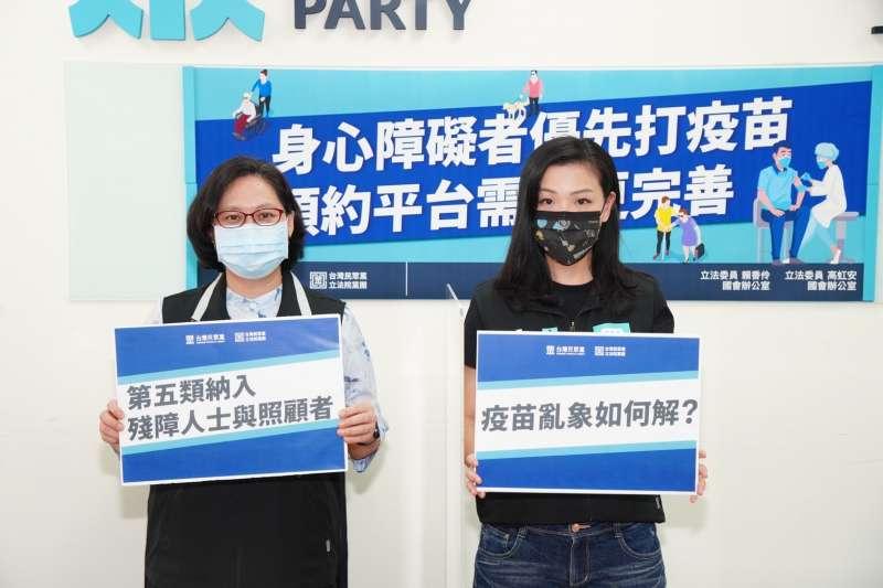 立委高虹安(左起)、賴香伶9日邀請身心障礙族群民團代表召開記會,呼籲政府正視身心障礙族群優先施打疫苗需求。(民眾黨團提供)