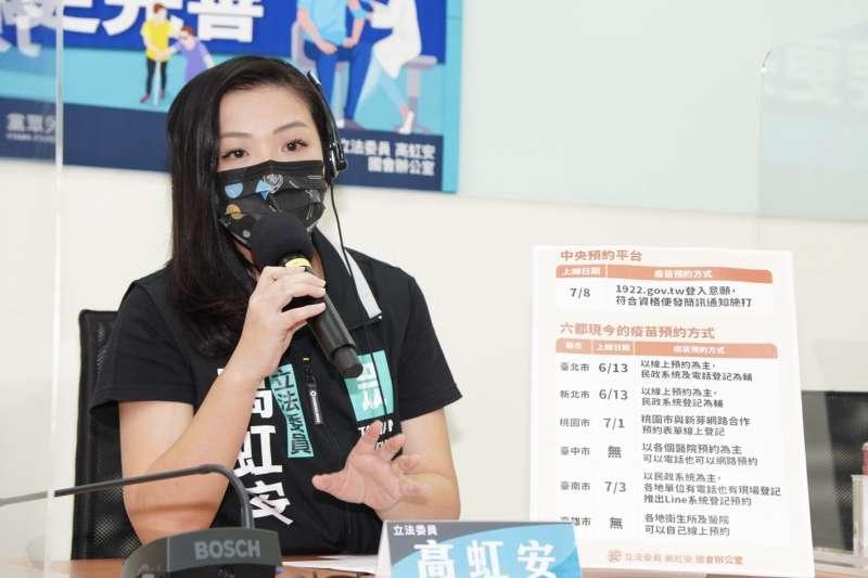 立委高虹安9日邀請身心障礙族群民團代表召開記會,呼籲政府正視身心障礙族群優先施打疫苗需求。(民眾黨團提供)