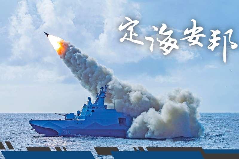 20210709-自海軍沱江級飛彈巡邏艦問事後的高效能艦後續艦,目前已有「塔江艦」亮相,未來將組成我國捍衛海疆的狼群,和排水量再小一點的光六飛彈快艇,共同捍衛海疆安全。圖為沱江艦發射反艦飛彈。(取自中華民國陸軍臉書)