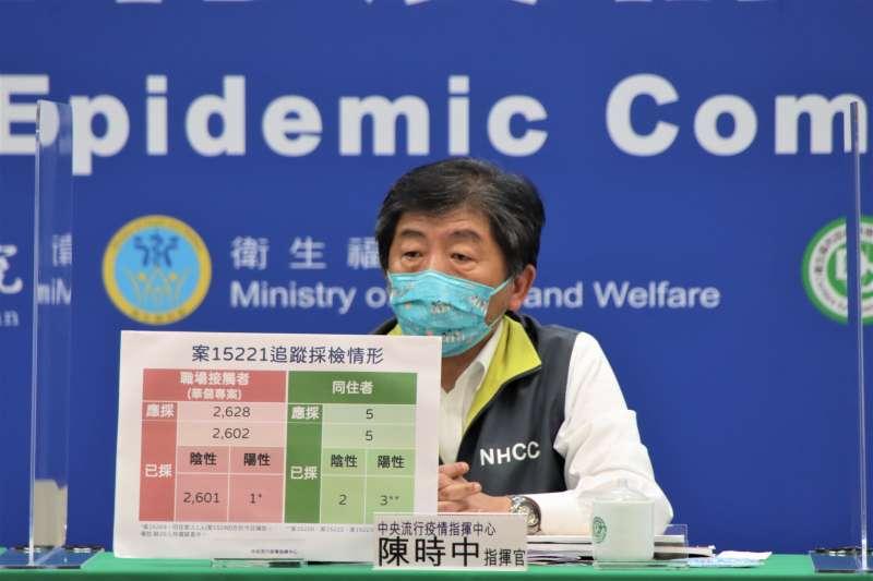 中央流行疫情指揮中心指揮官陳時中表示,一旦出現社區感染,要回到「加零」的可能性已很低。(資料照,中央流行疫情指揮中心提供)