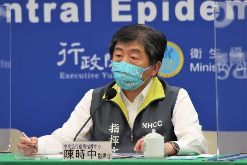 20210710-中央流行疫情指揮中心10日舉行疫情記者會,指揮官陳時中出席。(指揮中心提供)