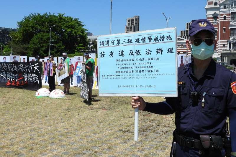 20210710-桃園美麗華高爾夫球場罷工員工9日在總統府前抗爭,警方舉牌防疫指引規範抗爭活動。(作者提供)