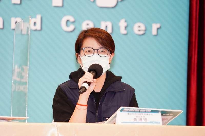 台北市副市長黃珊珊(見圖)表示,其他縣市長對於疫調有意見都可以直說,但不需要用指責的方式。(資料照,北市府提供)