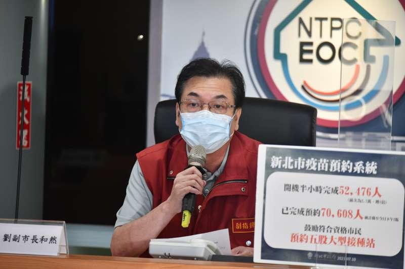全台疫苗剩餘量新北最多!副市長劉和然解釋,其實這包括中央寄放在新北或台北施打對象第7類人員的數額。(資料照,新北市政府提供)