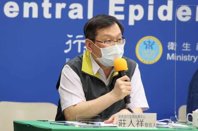 指揮中心發言人莊人祥宣布,23日國內無新增本土確診個案,9例境外移入,另確診個案中無死亡案例。(資料照,指揮中心提供)