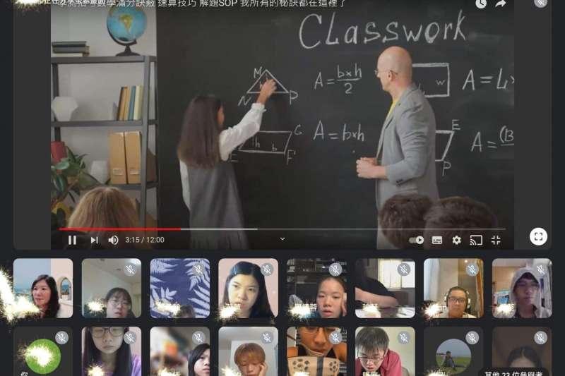20210711-政大附中老師陳穎希在疫情下,開始熟練數位工具進行教學。雲端教改進行式配圖。(陳穎希提供)