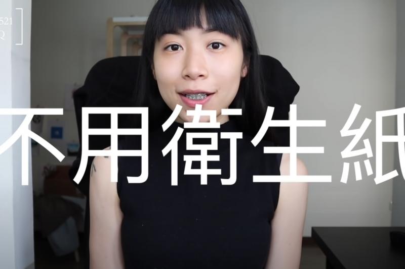 人氣YouTuber「NanaQ」以追求極簡生活走紅,卻遭網友踢爆打臉。(圖/擷取自Youtube)