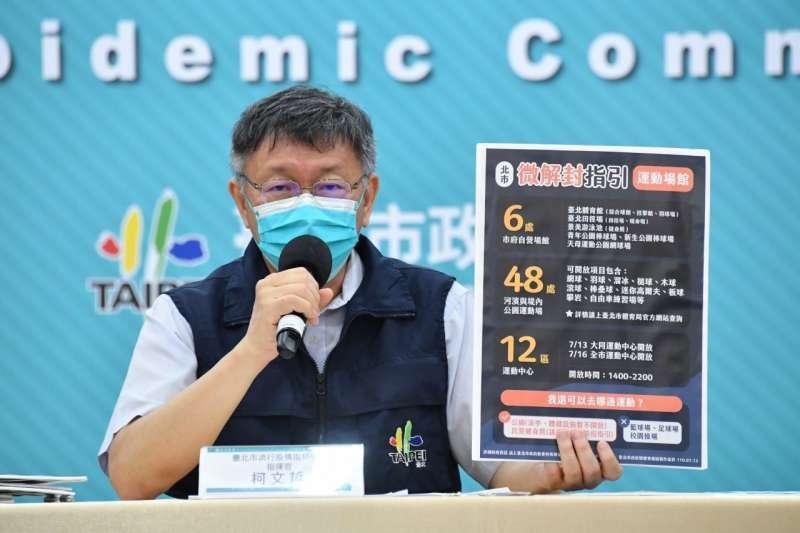 台北市長柯文哲在記者會上針對北市微解封公布指引。(北市府提供)