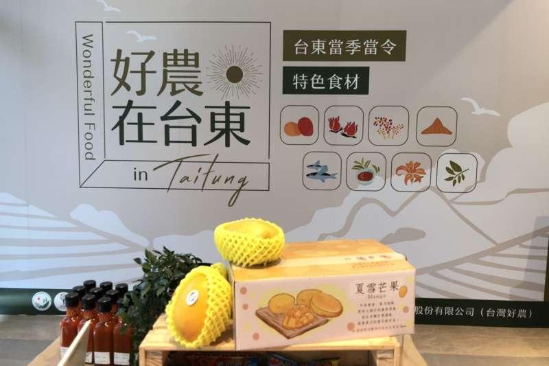 台東夏雪芒果7月13日至26日,於誠品松菸B1開賣。(圖/台灣好農提供)