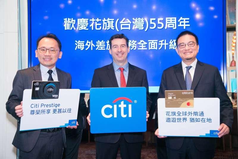 花旗執行長芙瑞瑟指因市場沒有沒有競爭所需的規模,花旗集團宣布將退出13個國家,其中包括台灣。(資料照,取自Citi Taiwan臉書)