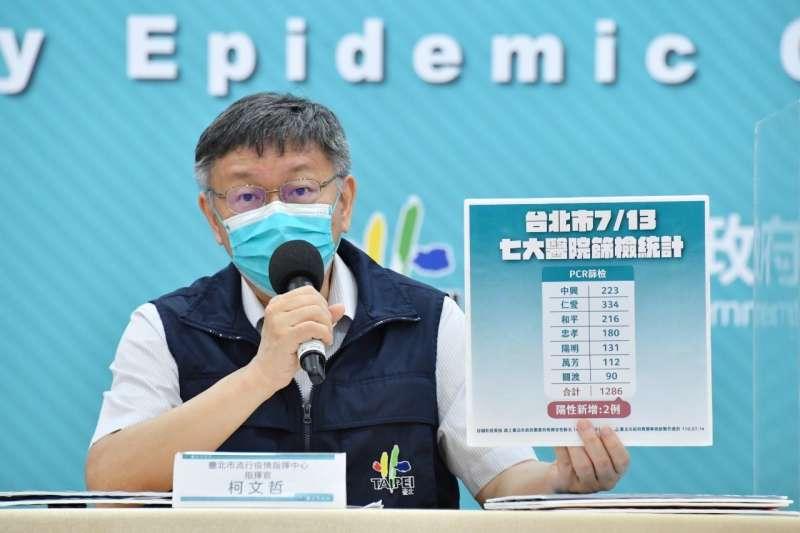 台北市長柯文哲日前投書媒體,表示大規模感染時公布疫調,恐釀社會恐慌。(資料照,北市府提供)