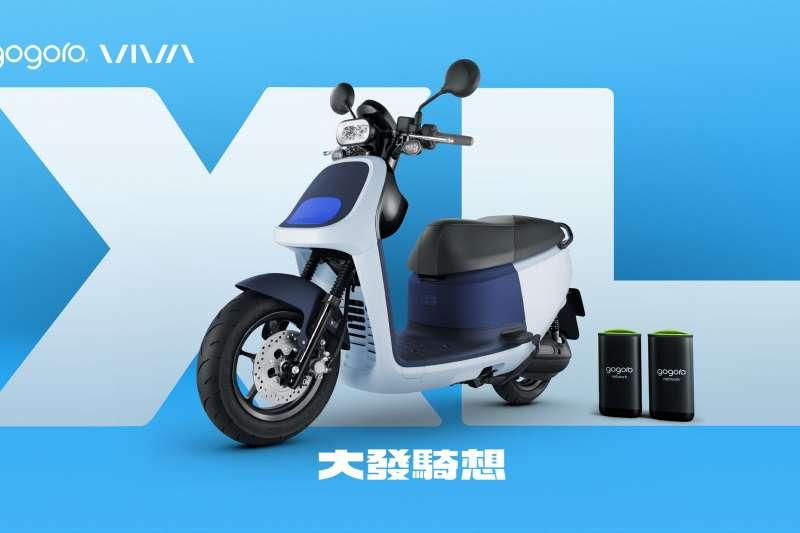 大發騎想 Gogoro VIVA XL 全新登場