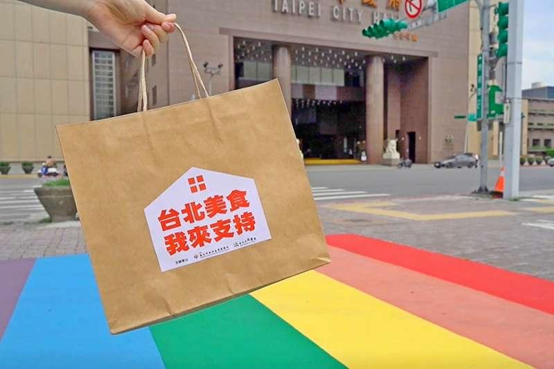 北市府舉辦「臺北美食,我來支持」活動,擴大消費提振商機。(圖/北市府提供)