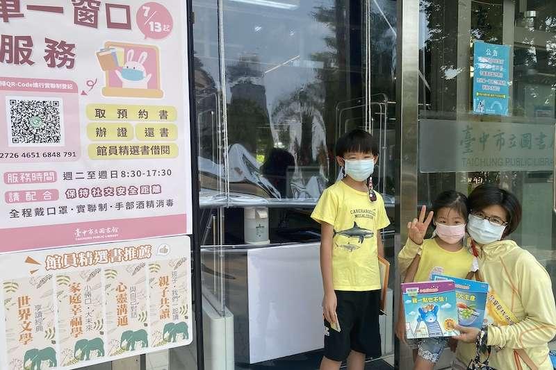 7月13日起於中市全市各圖書館開放單一窗口借閱服務,圖書館另推出館員精選主題書袋。(圖/台中市政府文化局提供)