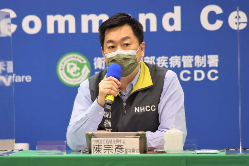 指揮中心副指揮官陳宗彥表示,未來三週滿18歲施打AZ疫苗可能性大。(圖/中央流行疫情指揮中心提供)