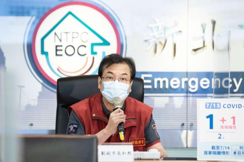 新北市副市長劉和然20日坦言,中央必須把相關爭議都說清楚,這影響著民眾對國產疫苗的信心。(資料照,新北市府提供)