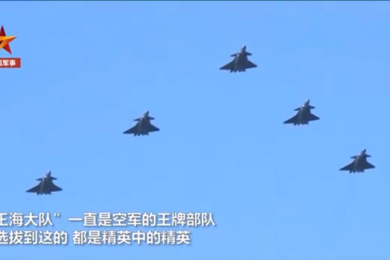 中共建黨百年天安門前慶典 J-20戰空中閱兵式。(資料照,取自央視)