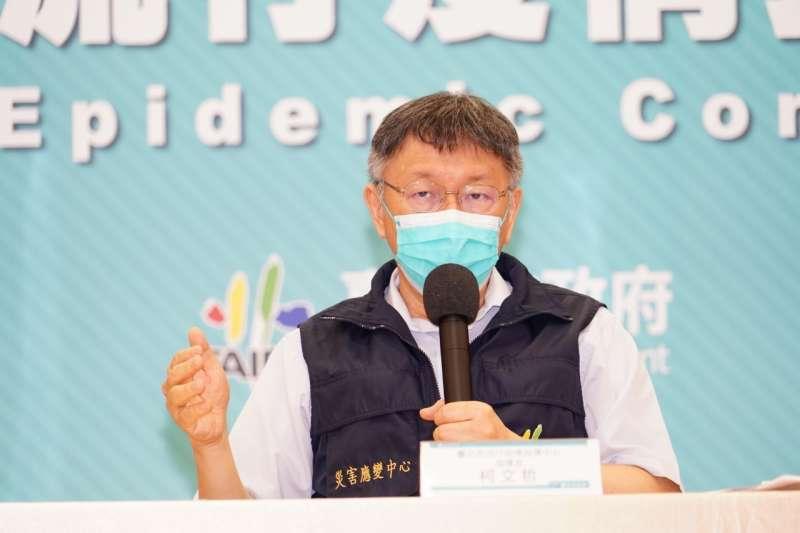 台北市長柯文哲表示,台北市跟新北市討論過後,餐飲內用仍不開放,其他場域則是自27日起逐步開放。(資料照,北市府提供)