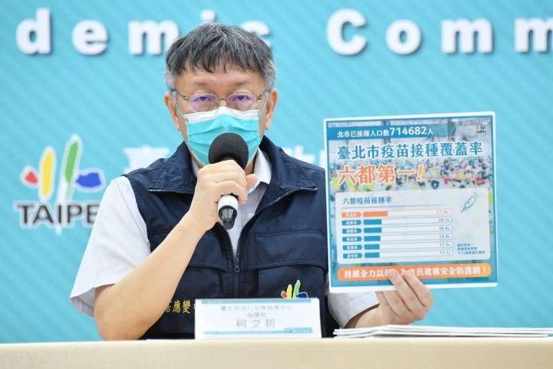 台北市長柯文哲表示,現在開始凡是確診疫調隱匿,將依《傳染病防治法》處罰6到30萬。(資料照,北市府提供)