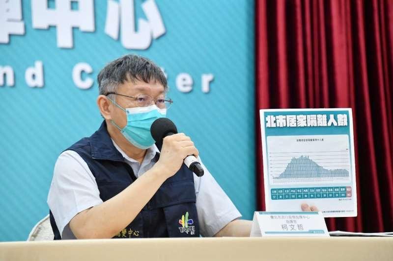 沈政男認為台北市長柯文哲(見圖)推動的熱區普篩對控制疫情幫助甚巨。(資料照,北市府提供)